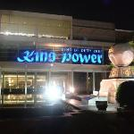 kingpower 正门口