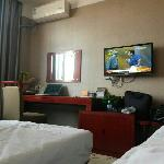 JiaYu Holiday Inn