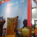 Jian'ou Museum