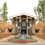 Photo of Xishu Forest Hotel