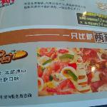 Photo de Pizza Hut (YinChuan GuLou HuanLe Restaurant)