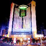 Wenzhou International Hotel