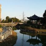 泗门汝湖公园