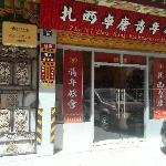 Zhaxi Zhuokang Backpackers Hostel