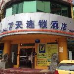 7 Days Inn Shenzhen Railway Station Luohu Port