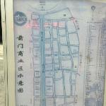 商业街地图