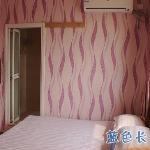 Fulin Guesthouse