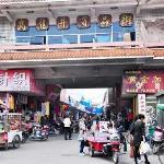 Wu LongJing ShangYeJie
