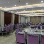 Photo of Shunda Grand Hotel