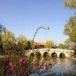 钓鱼台国宾馆五孔桥
