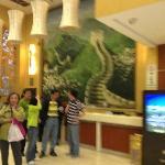 Foto de Shuangyang Hotel