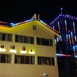 Photo of Xiandu Holiday Hotel