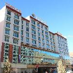 Jiusheng Hotel