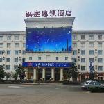 Photo of Hanting Express (Wuhan Jiangtan)