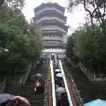 Tashan Park of Shaoxing Foto