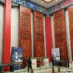 凉山旅游资源展览馆