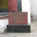 昌珠寺是全国重点文物保护单位