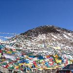 Gongburi Mountain