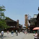 FuZiMiao GuangChang BuXingJie