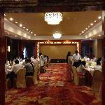 福州世纪金源的金瑞中餐厅