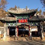 丽江-黑龙潭公园
