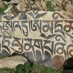 Gaxue Rock Painting of Basu