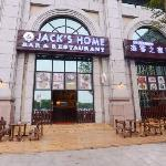 Jack's Home (Taicang)