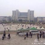 Photo de Henan University Museum