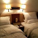 Photo de Qianxi Hotel