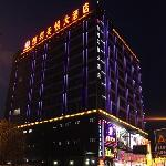 恒邦天悦大酒店