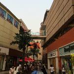 MoDeng ShangYeJie