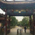 翠湖公园大门