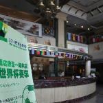 Photo of Century Plaza Qidu Hotel