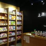 我們在全港島, 九龍和新界已有超過20多家分店
