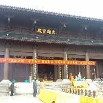 筇竹寺的大雄宝殿