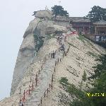 陡峭的山啊