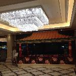 Foto de Huayuan Hotel Guangzhou Huangpu