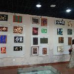 艺术馆展区