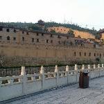 Jincheng Qishui Xiangyu Village
