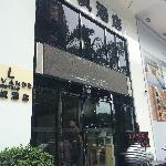 Lavande Hotel Zhuhai Gongbei Kou'an