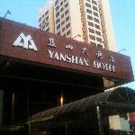 Foto de Beijing Yanshan Hotel