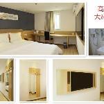 Photo de 7 Days Inn (Nanchang Bayi Square)