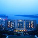 Photo of Hilton Nanjing Riverside