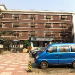 Bilde fra Xiangbin Xiao Town Hotel