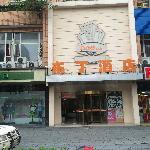 Pod Inn Chengdu Fuqin Road