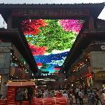 秦汉唐国际商业广场