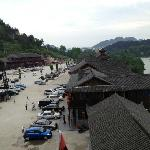 Ming Paradise