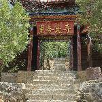 里务比岛上的寺庙