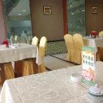 渤海湾宾馆的餐厅