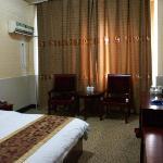 Wanlongwan Hotel